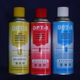 DPT-5着色渗透剂