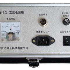 KB-6型直流电源箱
