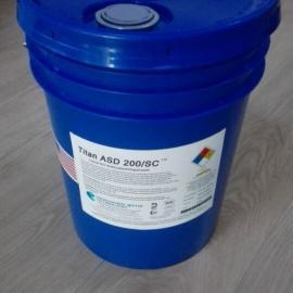 美��PWT酸性低PH反�B透膜清洗��Lavasol 1原�b�M口