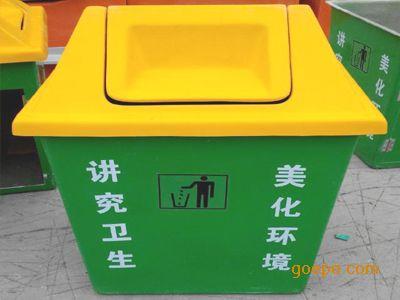 四年级科学小制作垃圾桶