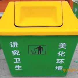 玻璃钢分类垃圾桶 订购玻璃钢垃圾桶