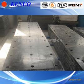 MGA工程塑料合金滑板承压滑板