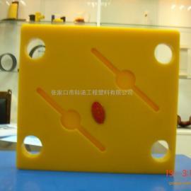包邮upe耐磨板超高分子量聚乙烯板抗UV防晒面板
