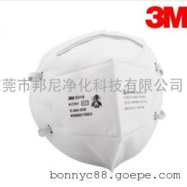3M9010防护口罩/N95口罩批发