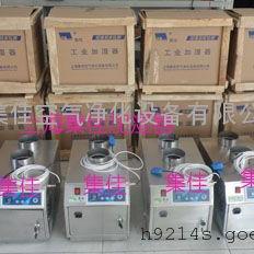 集佳不锈钢工业超声波加湿器 雾化保湿增湿加湿机价格