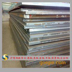 【E690】上海E690钢板出库价格