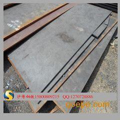 上海K02502低合金钢板供应商K02502钢板批发价格
