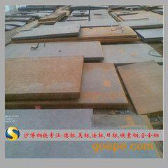 【LRB船板】上海LRB板材出货价格