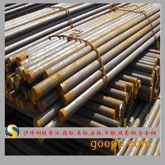 德标G3113-87低合金结构钢G3113-87供应商