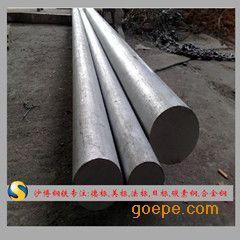 上海现货美标SS41低合金结构钢SS41板材现货供应商