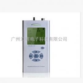 CW-HPC300三通道激光尘埃粒子计数器无尘车间/洁净室