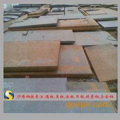 优质A113GRB 碳结钢批发A113GRB 钢板现货价格