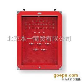 日本前田金属工�I C50B 工具板 组套