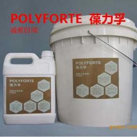 厂家供应 葆力孚 防静电地板蜡P1008 PVC地板蜡 环氧地板蜡