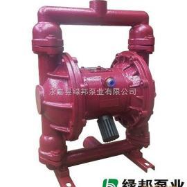 QBK-40铸铁气动隔膜泵