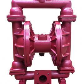 QBK-80TD铸铁气动隔膜泵