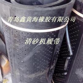 抛丸机履带价格|鑫黄海抛丸机橡胶履带|Q3210橡胶履带