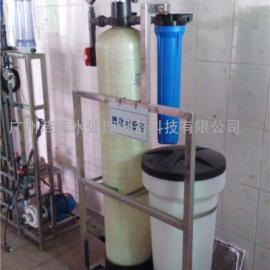 绵阳市1T/H工业软化水设备