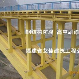 宁德桥梁横梁钢结构防腐刷漆