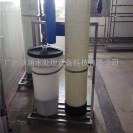 宜宾市1T/H工业软化水设备