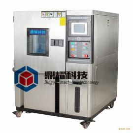 可编程高低温试验机 温控型高低温湿热试验箱