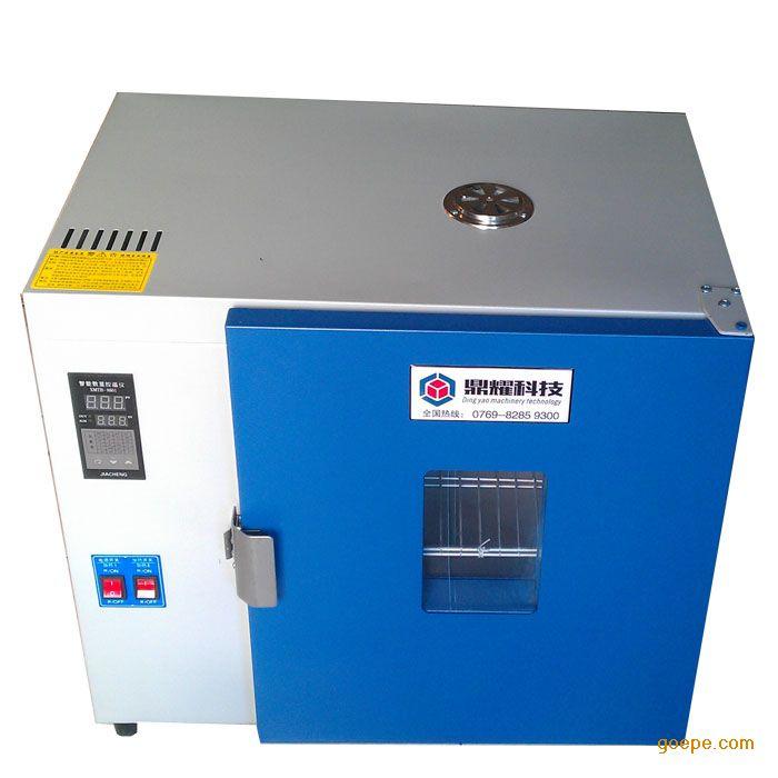 PCB烤箱 300度工业烤箱 高温试验箱 DY-40A