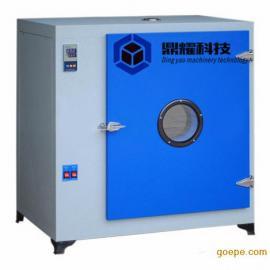 东莞鼎耀 小型高温试验箱 工业烤箱恒温箱 DY-70A