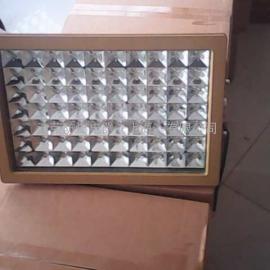 防爆LED灯 LED节能灯 高效防爆节能LED灯