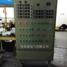 多回路钢板焊接防爆配电箱BXP52-T