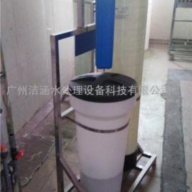 重庆涪陵1000L/H井水除铁锰设备