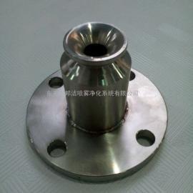 SMP实心锥形喷嘴2寸法兰连接/不锈钢SMP喷嘴/脱硫喷嘴