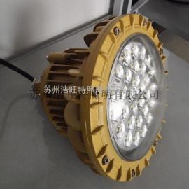防爆免维护led灯60W,50W护拦式LED免维护防爆灯