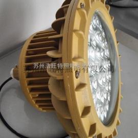 酒厂节能改造专用LED防爆灯,吊管装LED防爆节能灯