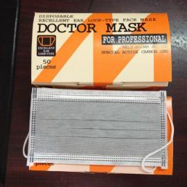 防止病毒进入呼吸道活性炭口罩