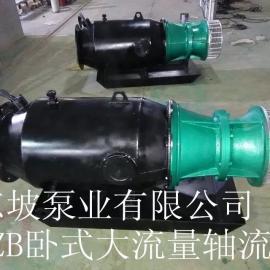 天津轴流潜水泵-天津混流潜水泵-天津潜水泵