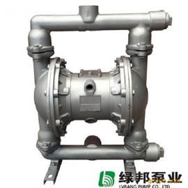 压滤机用气动隔膜泵