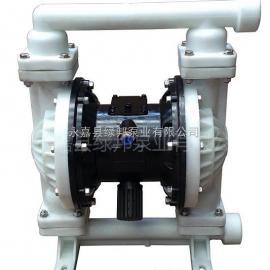 QBK-40聚丙烯气动隔膜泵