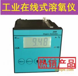 TK-209型 工业智能在线式溶氧仪 进口电极 质保一年