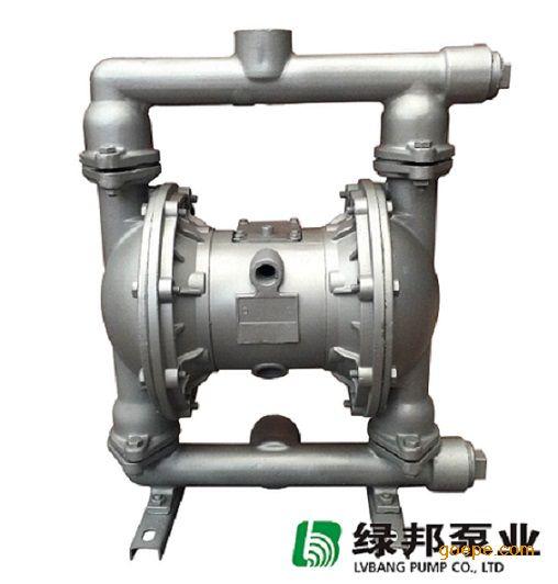 1.5寸QBK-40不锈钢气动隔膜泵 316L耐强腐蚀化工气泵