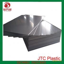 pvc板 pvc硬板 pvc塑料板 pvc板生产厂家 金天成塑料板