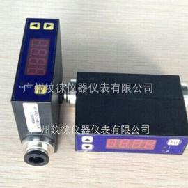 MF4008-30-R-BV-R数显气体品质流量计