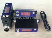 MF4003-5-06-BV-A数显气体流量计