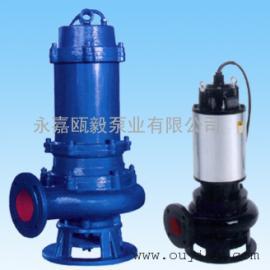 JYWQ自动搅匀潜水排污泵厂家直销排污泵