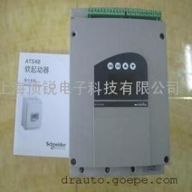 施耐德 软启动器 ATS48C66Q,315KW,660A