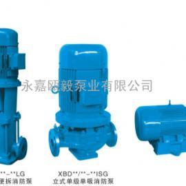 XBD系列消防泵厂家直销消防泵