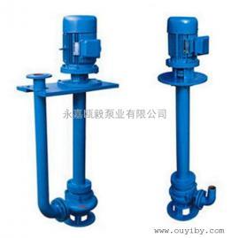 YW液下排污泵厂家直销液下排污泵