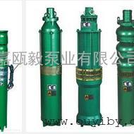 QJ深井泵厂家直销深井泵