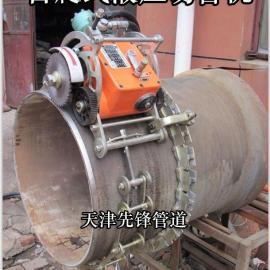 带压开孔自来水管道切割四驱动自爬式液压切管机-QG-3
