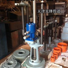 带压开孔自来水燃气管道开孔液压开孔钻ZY75-200