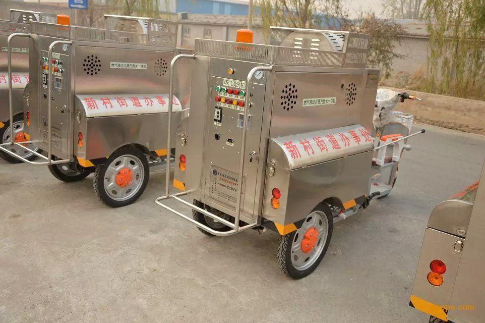 電動環衛三輪清洗收集保潔車